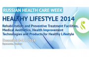 8th International Exhibition «Healthy Lifestyle 2014»