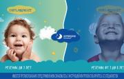 30 июня исполнилось 6 месяцев новому проекту компании «Альпен Фарма» - сайту ДОРМИКИНД