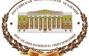 17-18 февраля 2016 г. Санкт-Петербург, Москва. Приглашаем врачей-педиатров принять участие в научно-практической и образовательной конференции с международным участием.