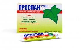Prospan® sachet