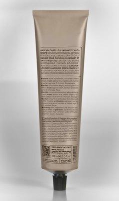 OWAY Маска для блеска и гладкости волос